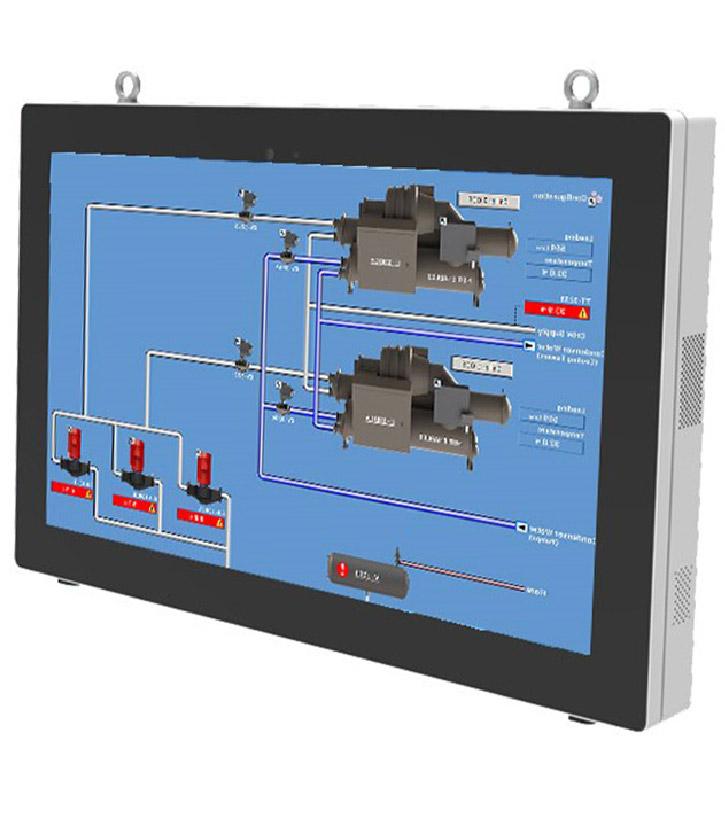Monitor industriali