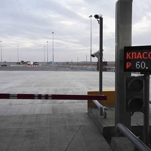 Progetto IRIS per le autostrade della Russia